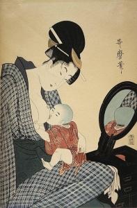 pintura japonesa amamnetando